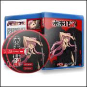 Mirai Nikki - Bluray 1080p - Série + Ovas + Especiais